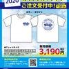 チア★ダンスWings オリジナルTシャツのご注文受付スタート!の画像