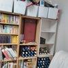 【整理収納サポート実例】ストック品は一か所にまとめるの画像