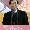【韓国激震】反日ソウル市長が自殺!?女性国際戦犯法廷の韓国代表検事役として登場した経歴あり!