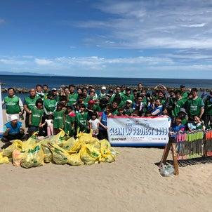 12日の瀬波海岸清掃は中止に…の画像