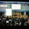 Perfumeのドームライブには、NHKさんが密着していた。