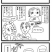 アメリカで感じる日本
