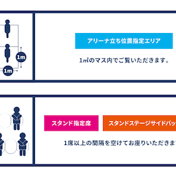 画像 Vaundyライブ出演情報!&絢香さん、ラジオにインタビュー出演♪ の記事より 2つ目