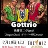 18(土) Gottrio後藤浩二(P)Gingoro(B)ガリバー柳(Ds)の画像