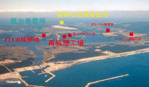 """福島から山口・空・海・大地""""Go To 核ミサイル"""