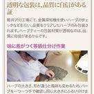 ◆お出ししているお茶が変わります◆の記事より