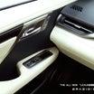 レクサスRX 白内装に「金属調」注入で◎。