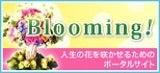 http://www.m-e-school.jp/association/