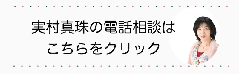 https://talkn-jp.com/prf_sch_show.php?URL=anemone47&adv_id=anemoneline026