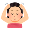 頭のコリを簡単に取る方法 〜頭皮マッサージ〜の画像