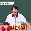JTBC公式ツベ「ユンホと親しいソンホジュンの...」