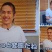 ★ テレビ情報♪ ★