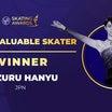 結弦くん、ISU Skating Awards 2020 MVS受賞、おめでとう!
