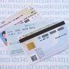 マイナンバーカード とポイントの関係の画像