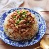 【簡単レシピ】豚肉で作る、餡掛けチャーハン!の画像