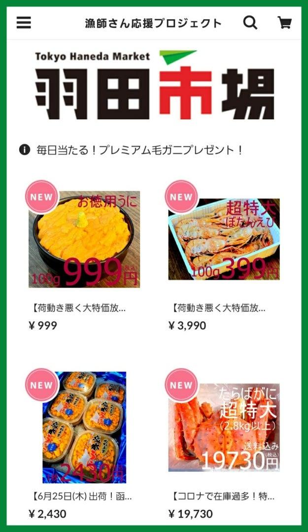 口コミ 羽田 市場 通販 印鑑市場の口コミ評判・料金比較から分かった良い所・悪い所