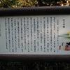 【奈良県北葛城郡広陵町】竹取物語ゆかりの地 讃岐神社(さぬきじんじゃ)の画像