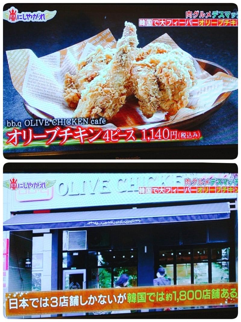 日本 Bbq チキン