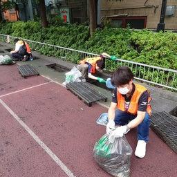 画像 桜田公園「側溝清掃」 の記事より 4つ目