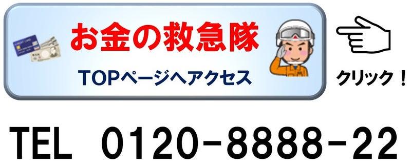 【渋谷現金化】渋谷駅でクレジットカードでお金に現金化