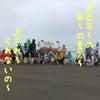 (團の)想い出の九十九里浜の画像