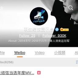 画像 桁違いの反応、スポンサーさまも大喜び\(^o^)/ #雪肌精 #中国シチズン #アクセス凄い の記事より 6つ目