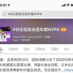 画像 桁違いの反応、スポンサーさまも大喜び\(^o^)/ #雪肌精 #中国シチズン #アクセス凄い の記事より 4つ目
