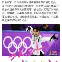 画像 桁違いの反応、スポンサーさまも大喜び\(^o^)/ #雪肌精 #中国シチズン #アクセス凄い の記事より 5つ目