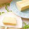 チーズ好き必見!なめらかチーズテリーヌ♡の画像