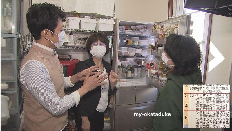イチオシ!に出演中!満杯の冷蔵庫を整理