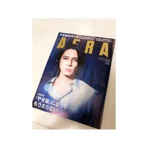 ニュース週刊誌(7/20号)「AERA」に掲載されました!の画像