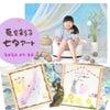 7/20・7/22 夏を彩る七夕アート☆ 手形&おすわりアートの画像