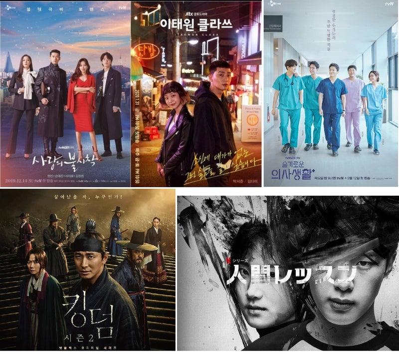 Netflix おすすめ 韓国 ドラマ