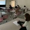 「第21回 100歳まで安心!お金に困らない為の基礎講座 島根県民会館 2020年7月12日開催の画像