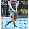 最近の僕と盛沢山なテニススクールのイベントについて!!の画像