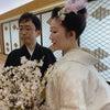結婚式出張ヘアメイクBlog/ 目黒雅叙園の和婚花嫁さま② 白無垢新日本髪から洋髪への画像