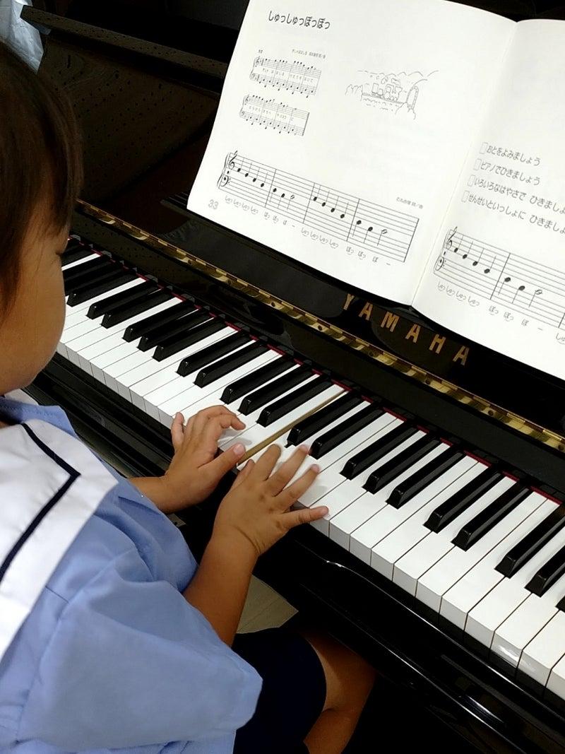ピアノ よみ ー