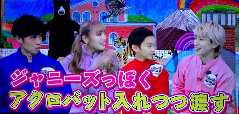 Zoo 鑑 ふしぎ アニマル 小島よしお 公式ブログ