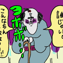 画像 【読者置いてけぼり】花郎を見て思い付きで動画アップしてます【爆裂】 の記事より 17つ目