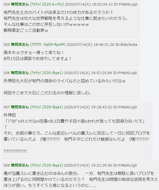 ヲチ インテリア ブログ