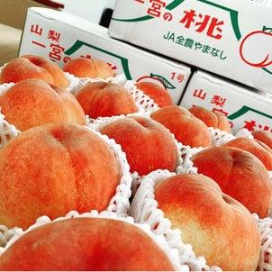 桃!桃!!桃!!!の画像