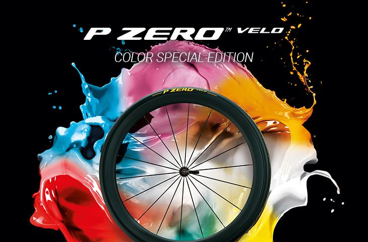 PIRELLI P ZERO VERO カラーエディションに新色追加☆限定発売☆ | 岐阜・各務原 自転車屋OGIUE CYCLE 入荷情報