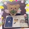 だいたい週占い 7/23㈭浦安店&オンライン&電話・ 7/27㈪新宿の画像