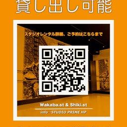 画像 ☆☆2020.11.24(火)☆☆ の記事より 2つ目