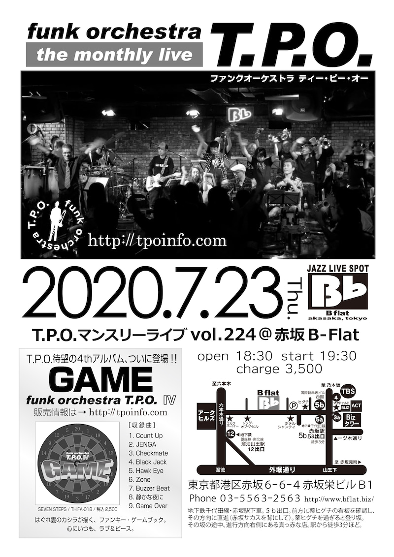 T.P.O.マンスリーライブ vol.224 2020.7.23