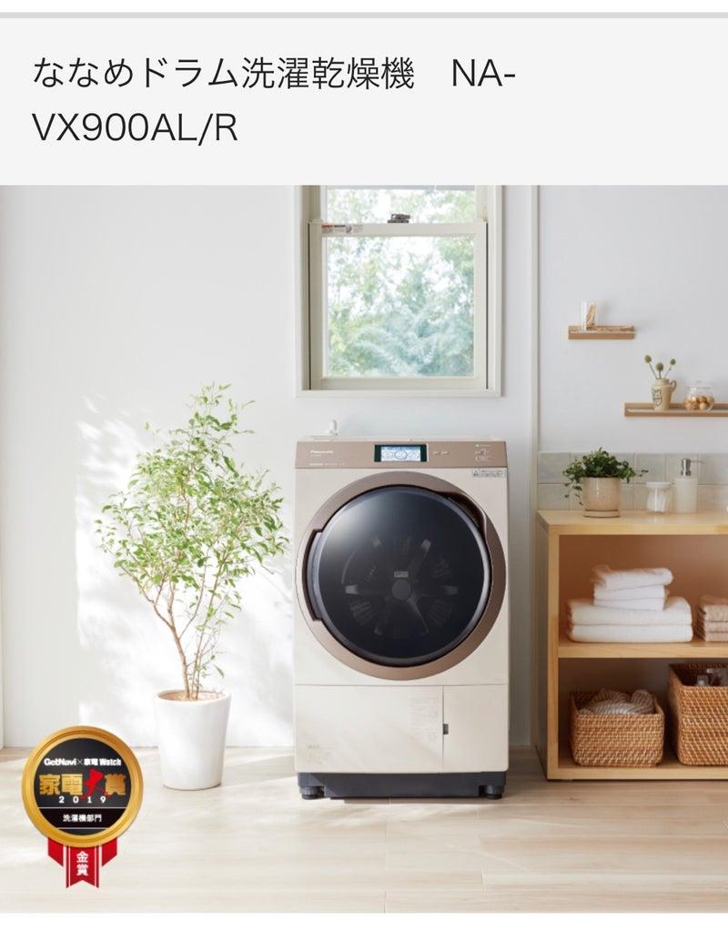 洗濯 ドラム 機 式 乾燥