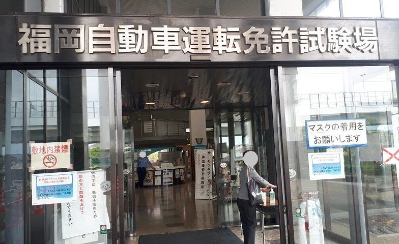 渡辺通ゴールド免許センター 再開