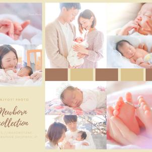 〜 室内 × 新生児・ベビー撮影 〜の画像