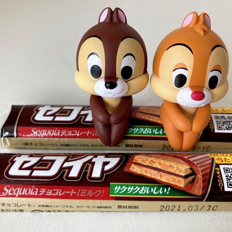 Cm セコイヤ チョコレート