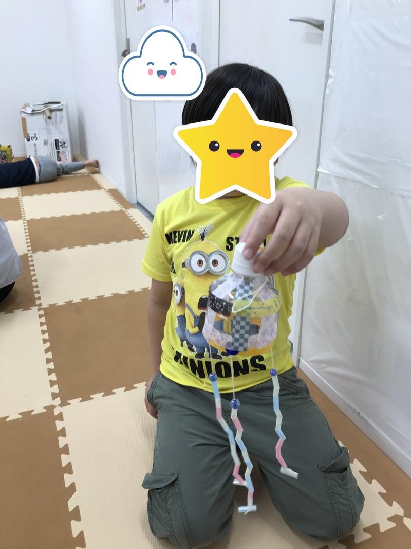 o3024403214790273136 - 7/15(水)☆toiro日野☆